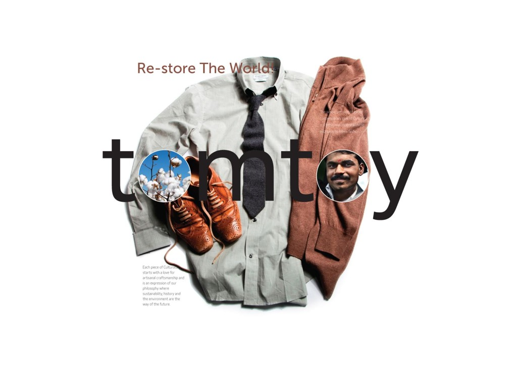Tomtoy_restore_the_world_netherlands_department_store2015_3